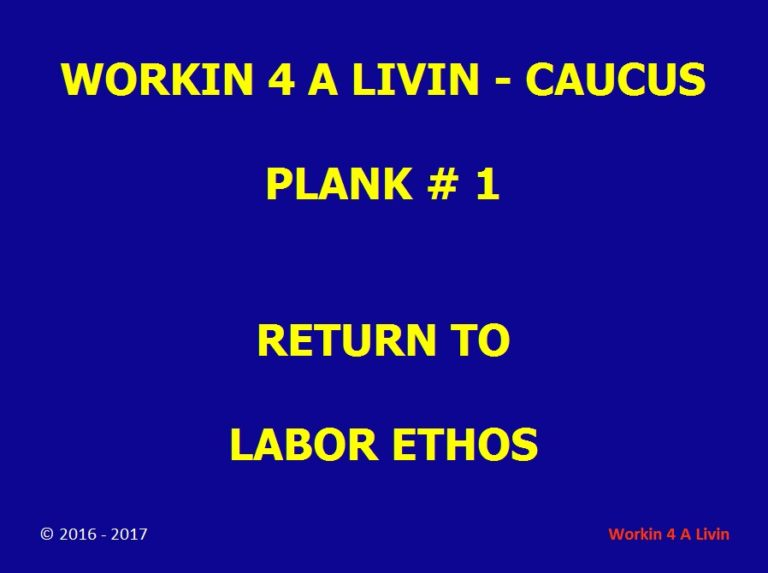 Platform Plank # 1: